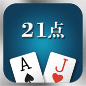 21点Blackjack